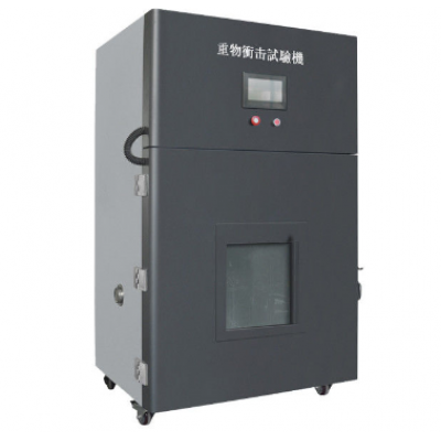 9.1kg Motorized Elevating Battery Weight Impact Testing Machine Single Door