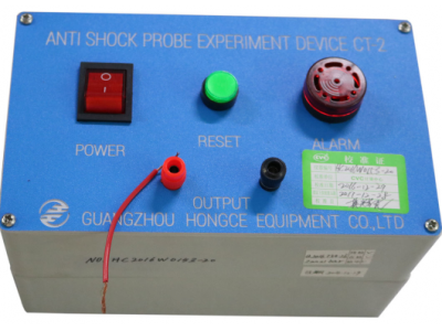 IEC 60065 2014 Clause 9.1.1.2 Anti Shock Probe Experiment Device For Showing Contact With Relevant Parts