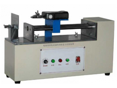 Annex H.2.3 Enameled Wire Winding Test Device In Conjunction With Ac Motor Speed