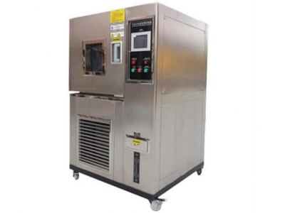 IEC 60068 Test Equipment Programmable Temperature And Humidity Chamber