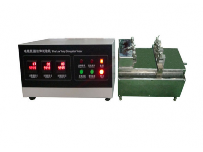 IEC 60811-1-4 Low Temperature Elongation Testing Equipment for Cable Sheaths