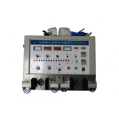 Plug Cord Material Testing Equipment For Polarity Insulation Resistance Voltage Withstand